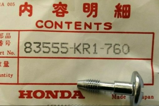 83555-KR1-760 LATCH,SIDE COVER